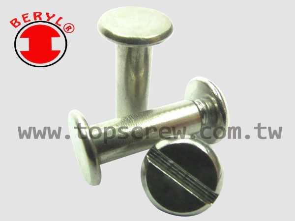 BINDING POST, CHICAGO SCREW, SECURITY SYSTEM