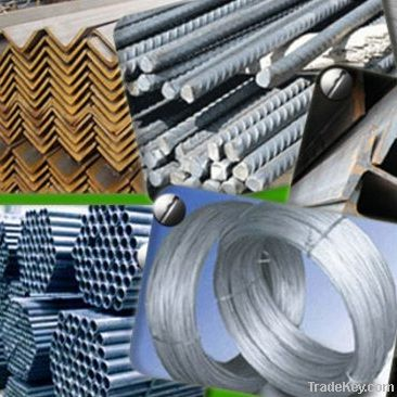 Rebars, billets, iron ore concentrate, raw materials for metallurgy