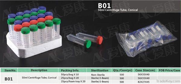 Centrifuge Tube/Freezing Tube