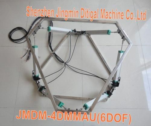 4D/5D Cinema JMDM-4DMMAU 6DOF Acqusition System