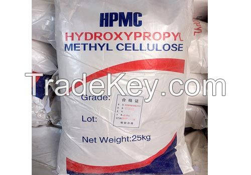 HPMC Hydroxypropyl Methyl Cellulose