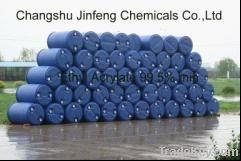 Ethyl Acrylate 99.5% min