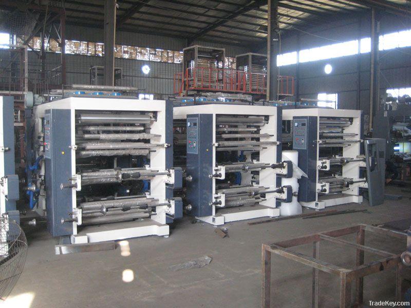 HERO BRAND Flexible Printing Machine