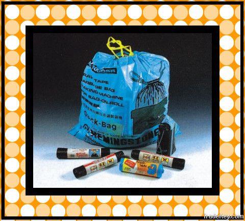 HERO BRAND PLASTIC BAG MAKING MACHINE