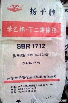 SBR1712