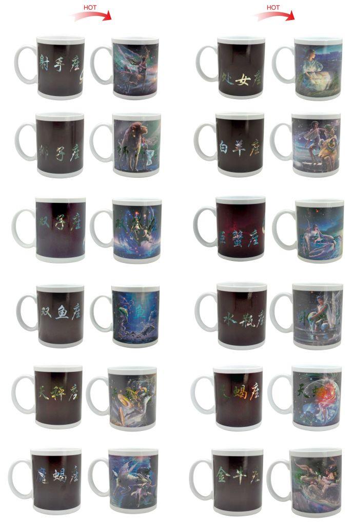 11OZ custom hot water  temperature heat sensitive color changing mug ceramic