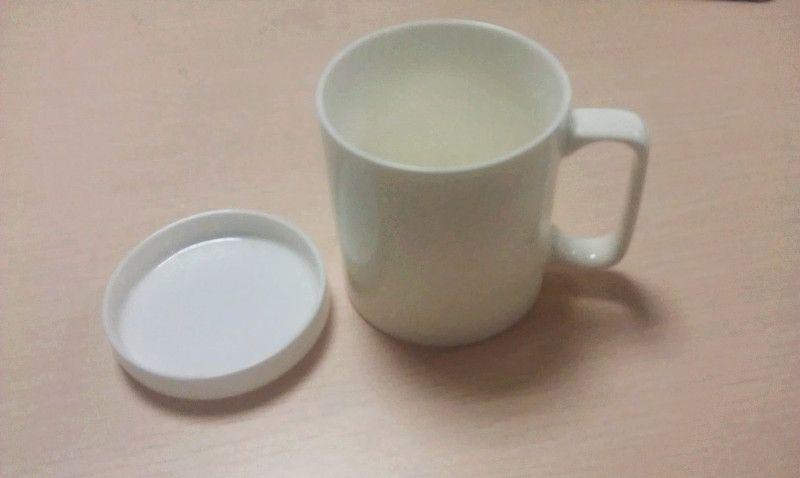 porcelain mug with lid
