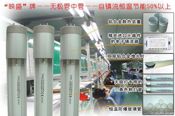 11w ODM PC cover tube in tube