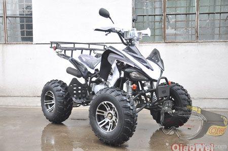 125cc/150cc/250cc atv for field work(QW-ATV-08)