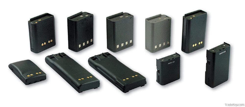 Battery for Motorola, Icon, Kenwood, Yaesu... 2 way radios