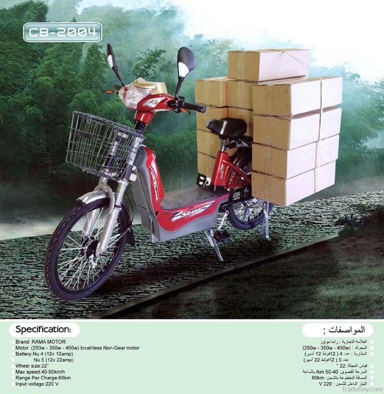 450 watt electric bike