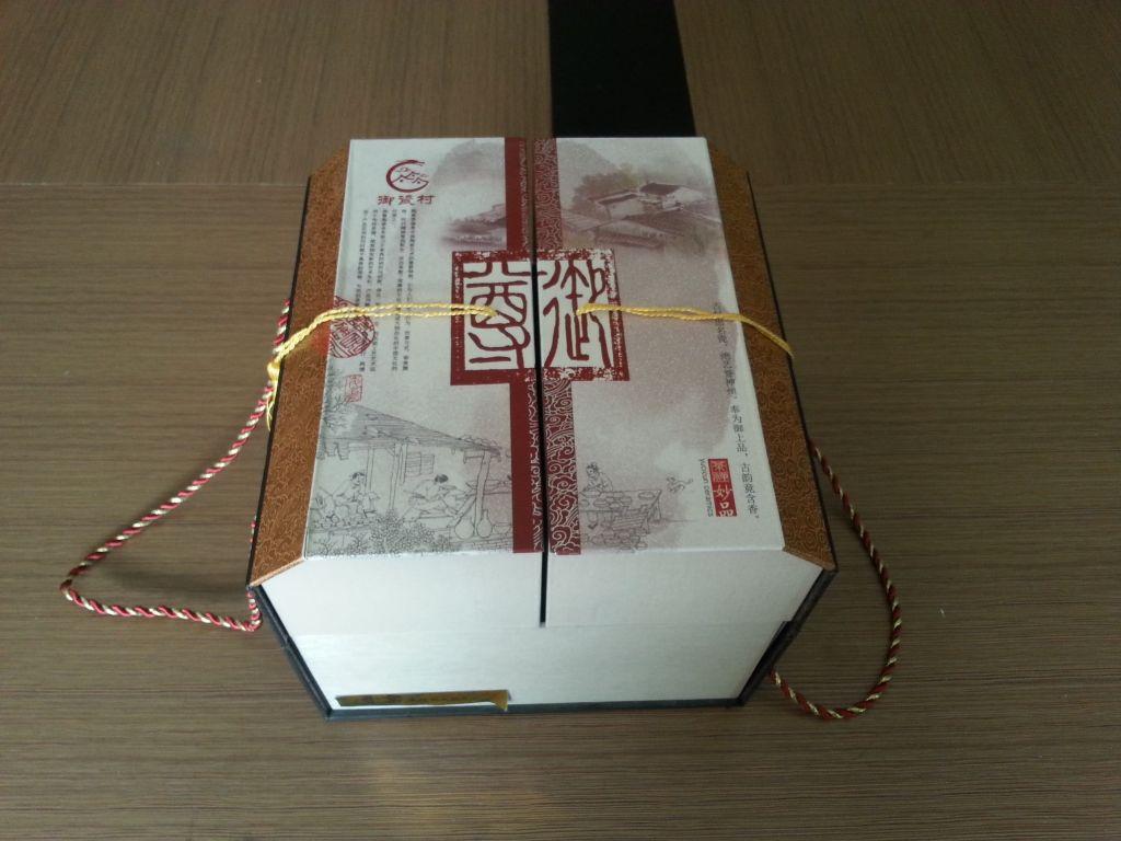Foldable Cosmetic Box