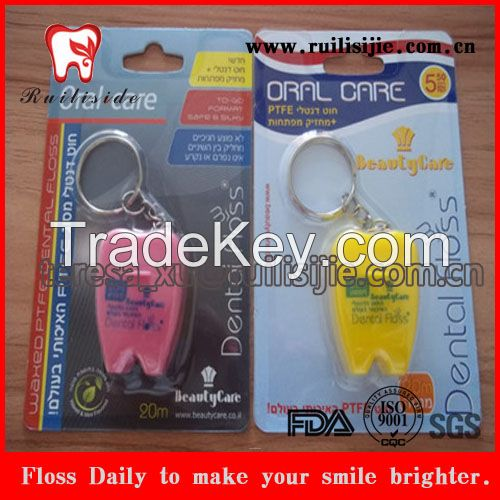 mini tooth shape keychain dental floss private label printing for dental clinic gifts