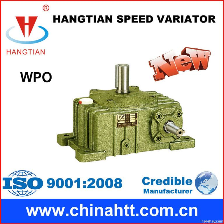 WP series worm transmission gearbox