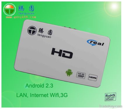 android hdmi internet TV box