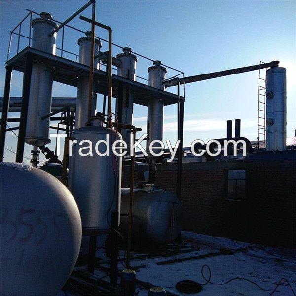 Waste Engine Oil Distillation Plant