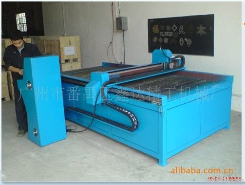 CNC plasma cutting machine of Ahmadabad made in CHINA