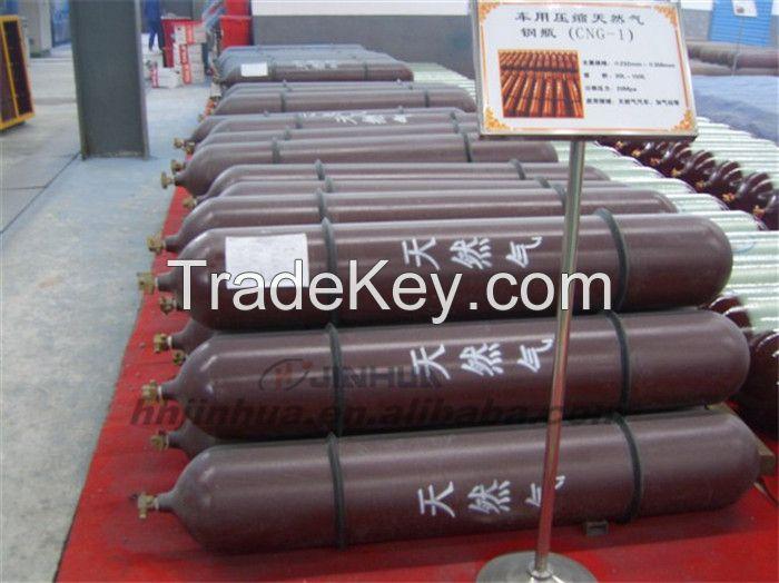 CNG cylinder/CNG type I cylinder/Compressed Natural Gas Cylinder