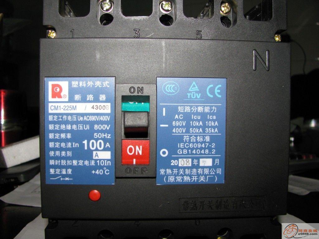 HIgh voltage breaker