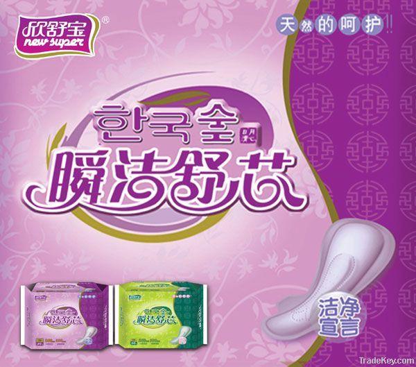 Cotton Sanitary Napkin
