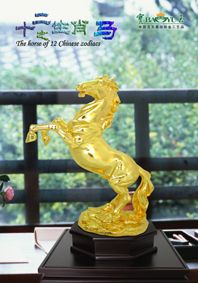 gold leaf gilding animals