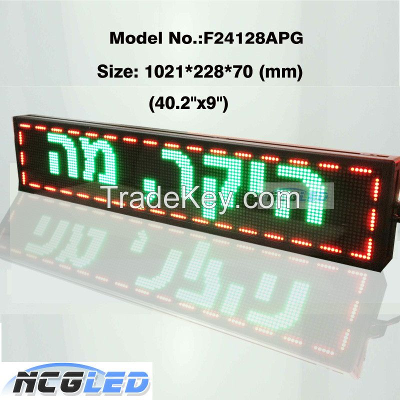 Multi languages programmable P7.62mm led display sign