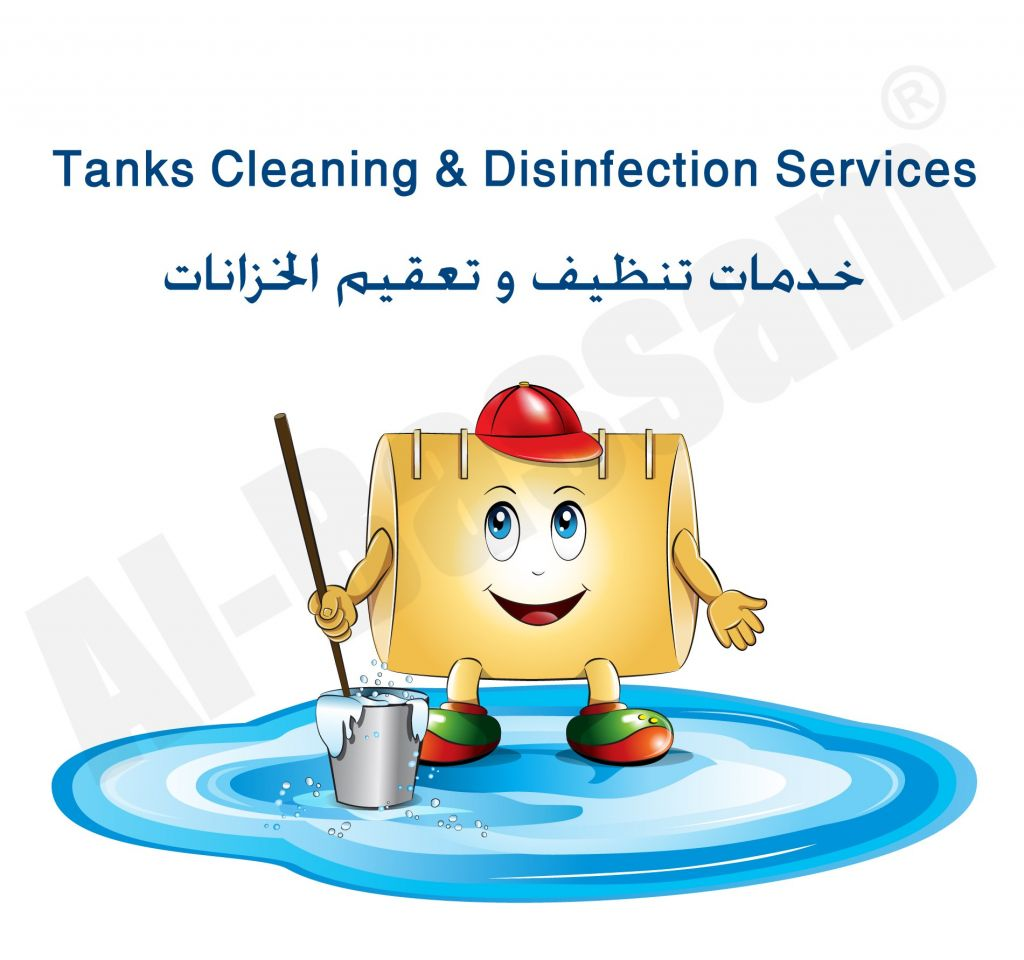 Al Bassam Tanks Cleaning Services