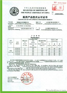 yangzhou siwugao diesel generating sets battery