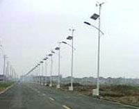 DC 24V / 70W metal halide ballast solar powered street lighting system