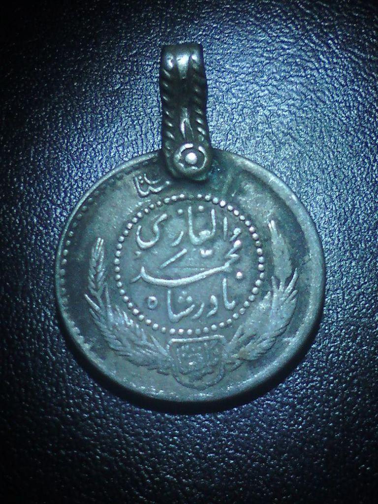Antique Coins,George mary,Deutsche Mark,Al ghazi Muhammad  NAADIR BADSHAH,coins For sell