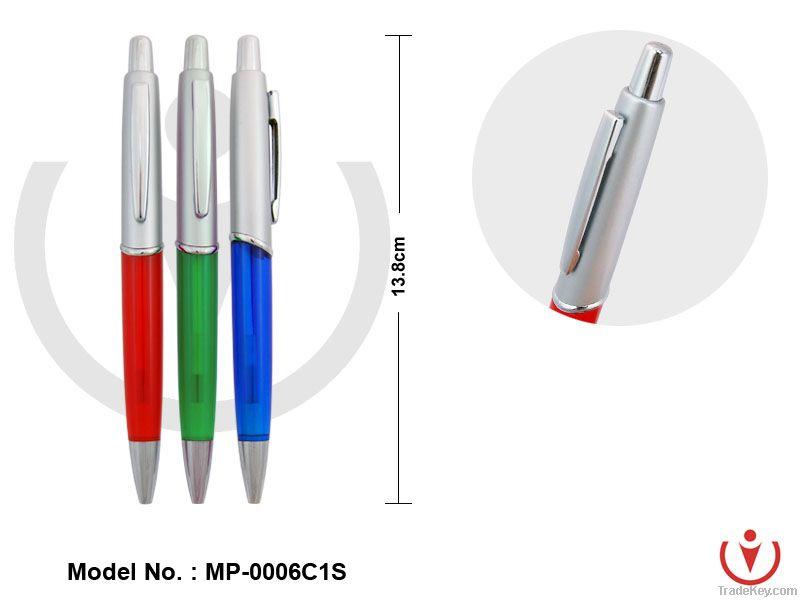 Mechanical pencil