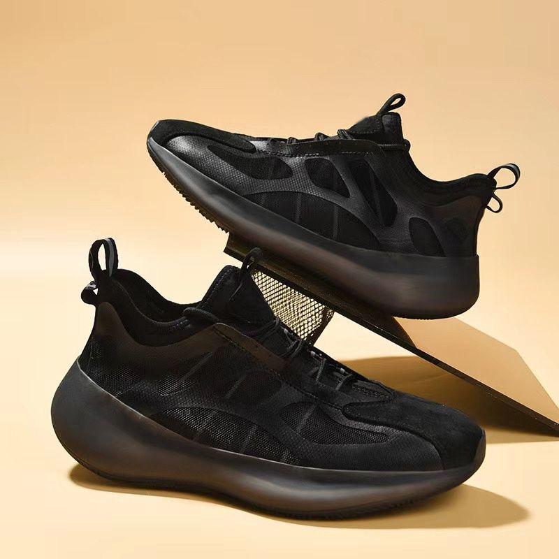 NS-20802 sneaker