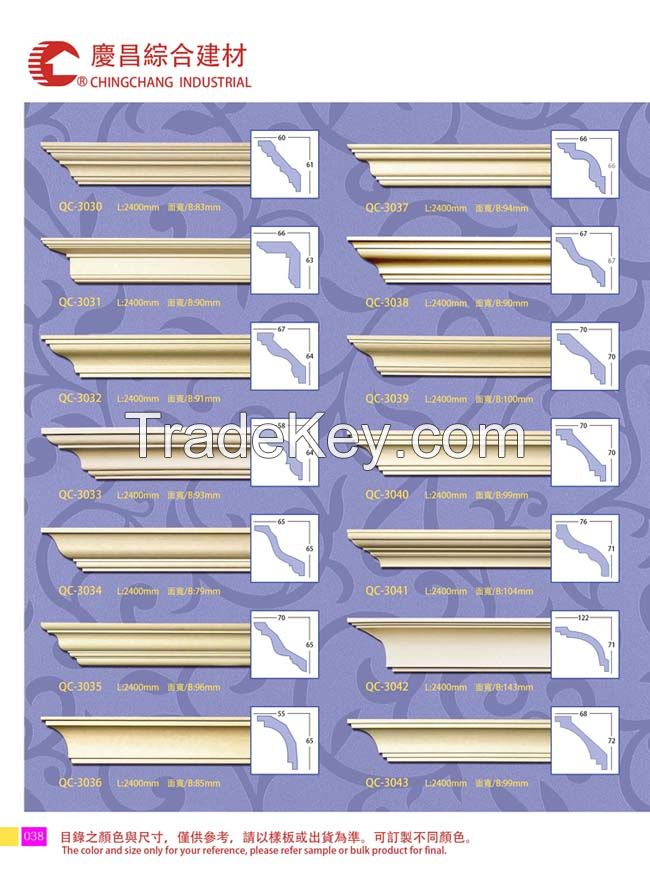 PU Cornices/PU Moulding/polyurethane molding