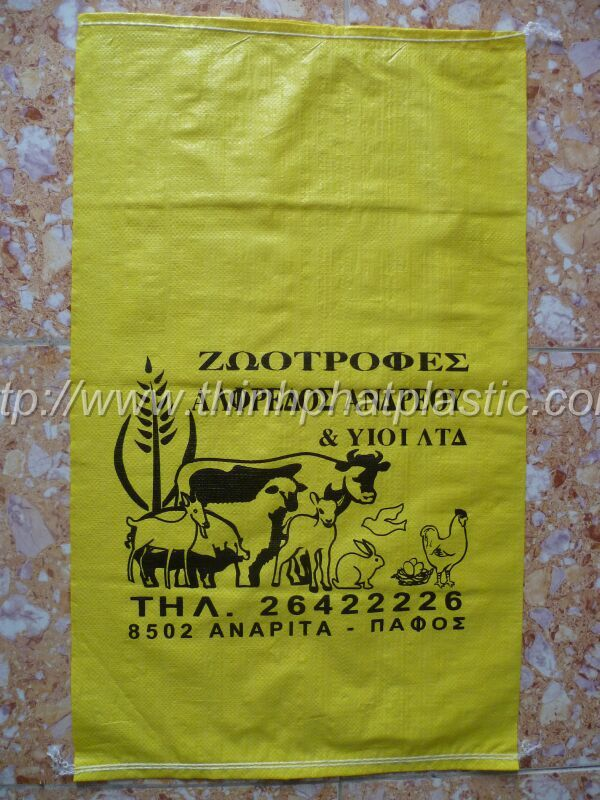 PP woven agricultural bags