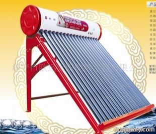 hot selling solar water heater