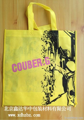 Drawstring Shopping Bags