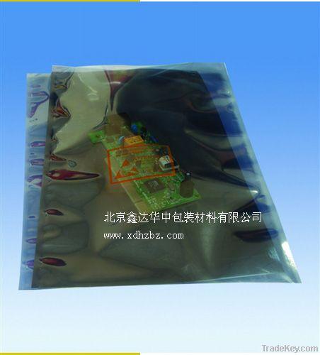Antistatic Bags (Aluminum Foil Bags)