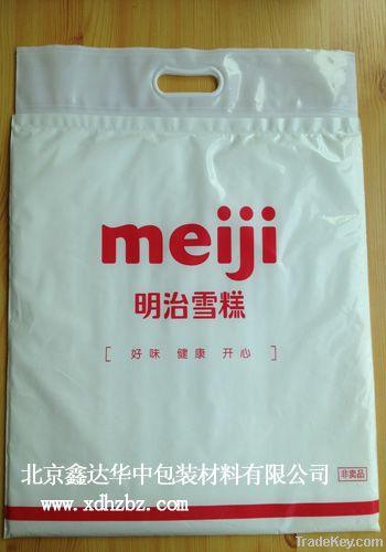 Plastic Bags (Plastic Packaging Bags)