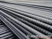 steel bars wholesale distributor