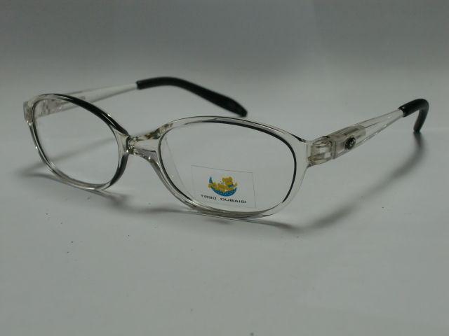 TR90 Kids glasses optical frame