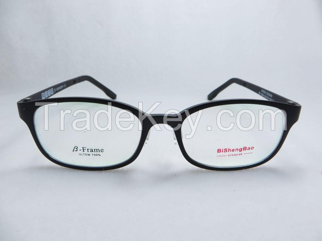 Unisex Eye Frames