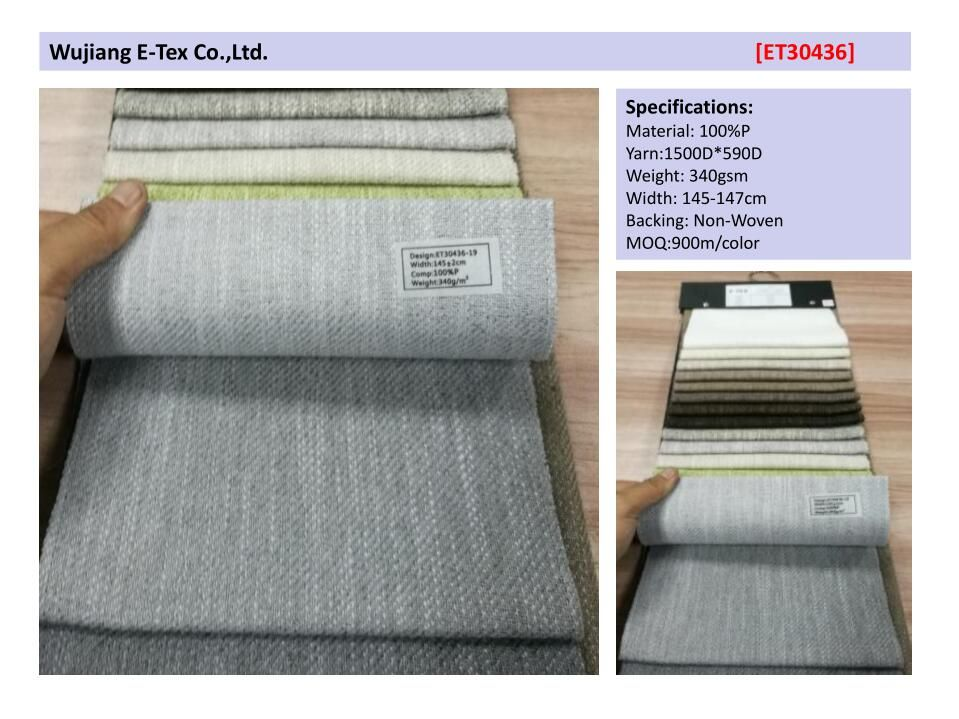 Polyester Upholstery Sofa fabric ET30436