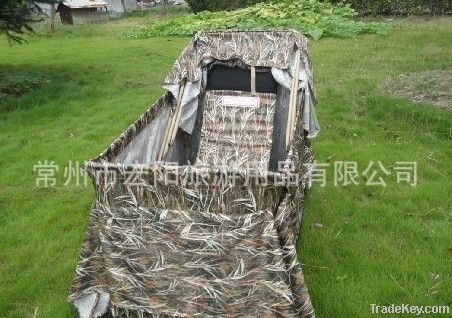 Unique  hunting   Ground   blind