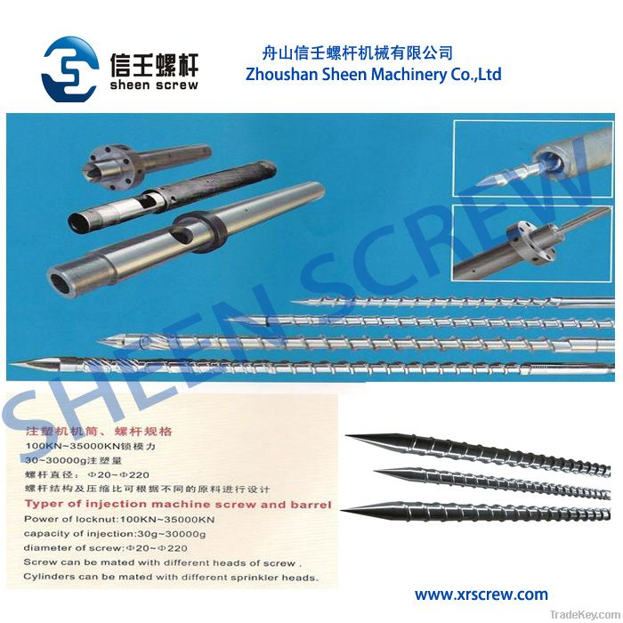 single screw and barrel/cylinder for injection molding machine