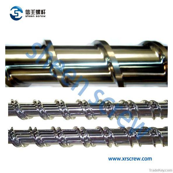 plastic extruder single screw barrel/screw and barrel/cylinder/screws