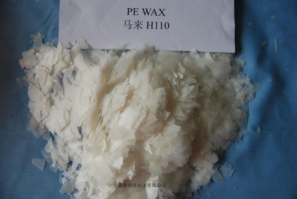 PE-WAX H-110