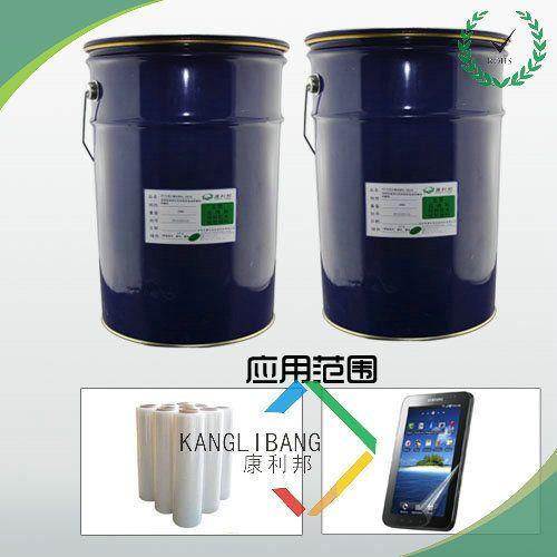 solvent based acrylic adhesive, adhesive for fabric lamination