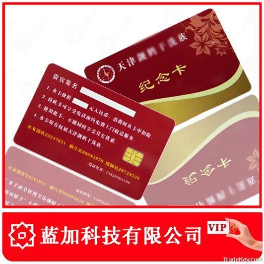 VIP IC card