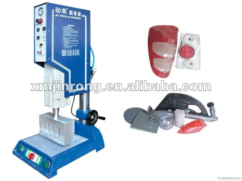 15KHZ/20KHZ  standard Ultrasound plastic welding machine