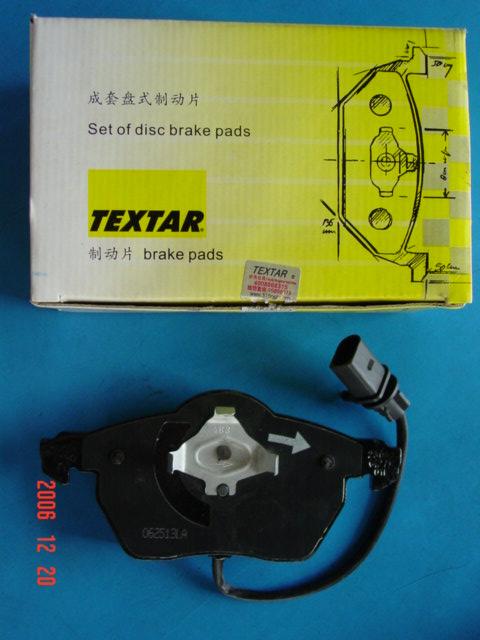 shock absorber, brake pad